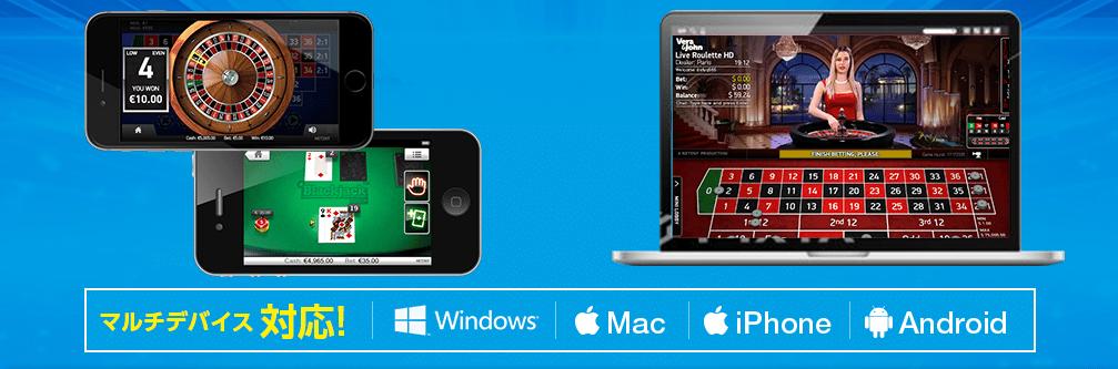 ベラジョンカジノアプリ